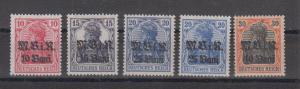 Dt.Reich Besetzung I.WK Rumänien MiNo. 4/7** + 6a ** gpr (70.-)
