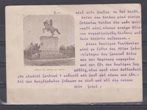 Argentinien Sonderganzsache Ascher P 23Bb mit Ersttagsentwertung Buenos Aires 1901, Bedarf nach Deutschland