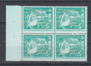 DDR MiNo. 1842 II ** Rand-4er-Block (80.-)