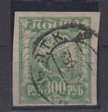 Russland MiNo. 159y o dünnes Papier (50.-)