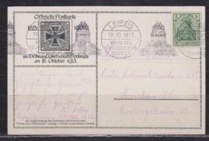Dt.Reich Maschinen-SSt Leipzig 1913/Weihe des Völkerschlachtdenkmals auf gleicher Sonderkarte mit 1x 85I