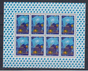 Sowjetunion Kleinbogen MiNo. 5189 ** (120.-)