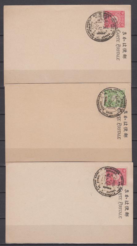 Japan 1902 UPU-Sonderkarten mit Post in China MiNo. 4 und 2x 6 SSt Shanghai