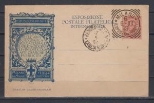 Italien 1894 Privatganzsache \