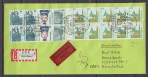 Bund H-Blatt 36 mit PF 1406-I auf Feld 5 in MiF auf R-Eilbrief Alzey 6.7.1996 (rs. Ak-o)