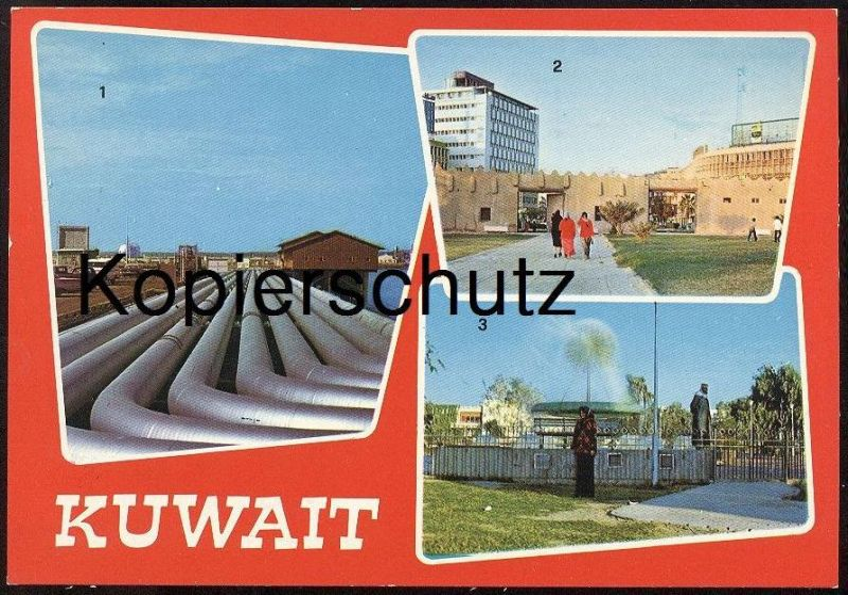 ÄLTERE POSTKARTE KUWAIT THE OIL-JAHARA GATE WAHRAN PARK Ansichtskarte AK cpa postcard