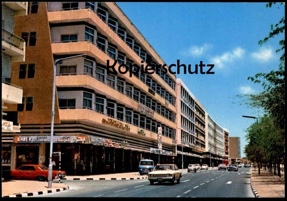 ÄLTERE POSTKARTE KUWAIT AVENUE FAHAD SALEM car old cars Auto Autos Ansichtskarte AK cpa postcard