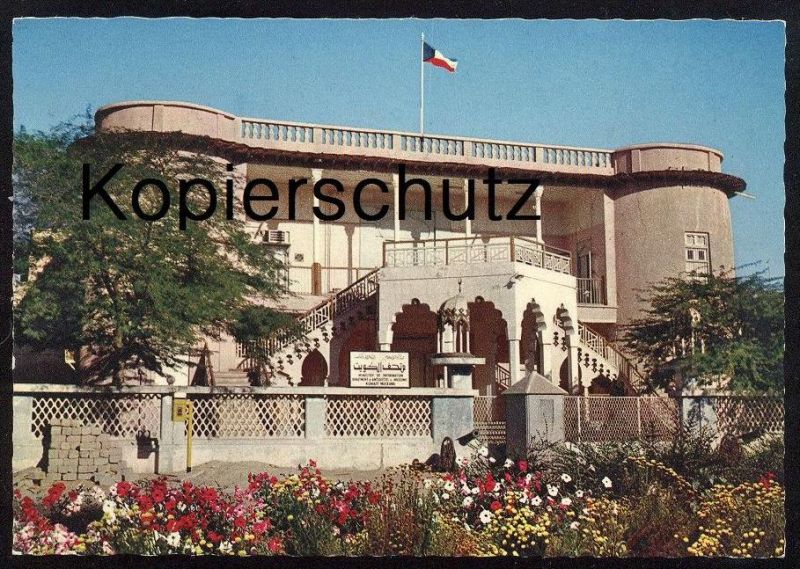 ÄLTERE POSTKARTE KUWAIT MUSEUM Flagge flag Ansichtskarte AK cpa postcard