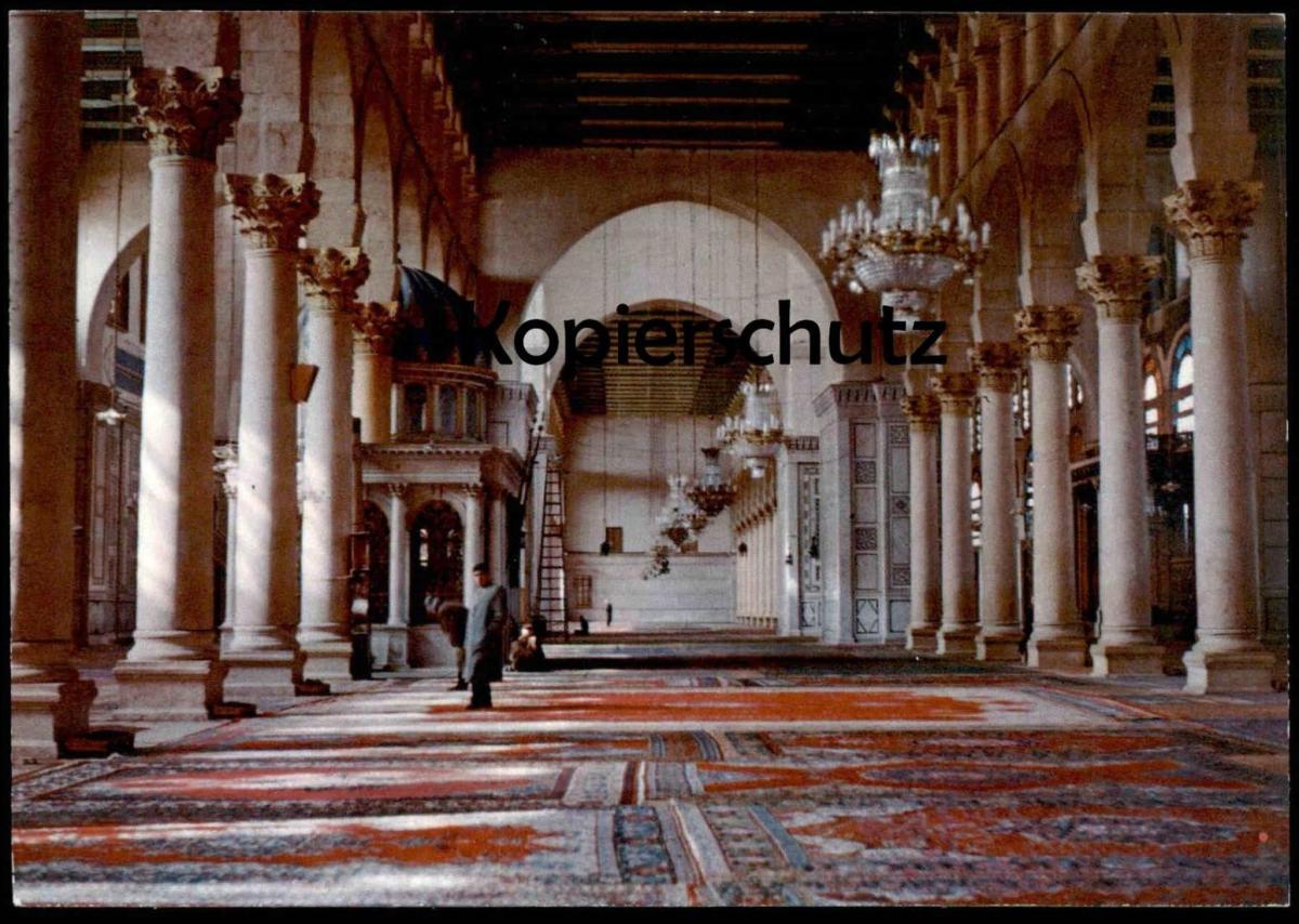 Ak damas int rieur de la mosqu e sultan s lim nr 7749101 for Interieur verlag