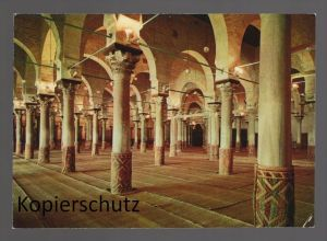 ÄLTERE POSTKARTE TUNISIE 14 KAIROUAN GRANDE MOSQUÉE SALLE DES PRIÈRES Tunisia Tunisie cpa postcard Ansichtskarte AK