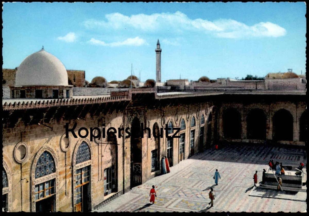 ÄLTERE POSTKARTE ALEP MOSQUÉE OMAOUI ALEPPO MOSQUE ALKABEER Syrie Syria Syrien cpa AK Ansichtskarte postcard
