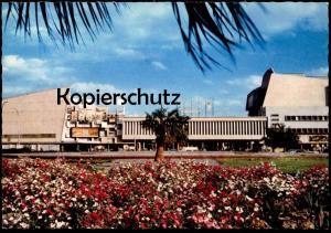 ÄLTERE POSTKARTE KUWAIT AL FIRDOUS AL HAMRA CINAMAS CINEMA KINO Ansichtskarte postcard cpa AK