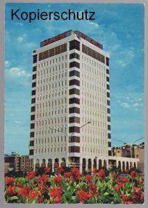 ÄLTERE POSTKARTE KUWAIT AIRWAYS BLDG. Ansichtskarte postcard cpa AK