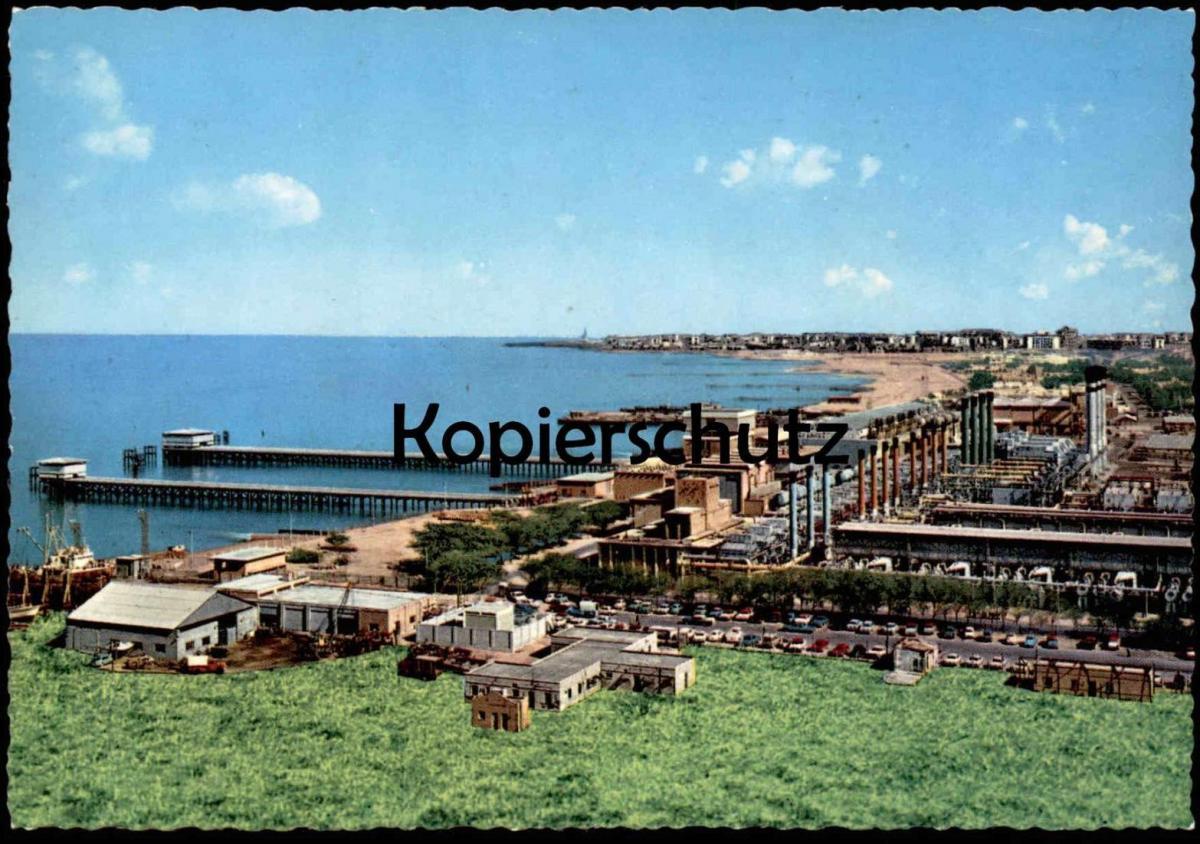 ÄLTERE POSTKARTE WATER DISTILLATION PLANTS KUWAIT Wasserdestillationswerke Ansichtskarte postcard cpa AK