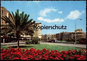 ÄLTERE POSTKARTE JAHRAH GATE KUWEIT Ansichtskarte postcard cpa AK