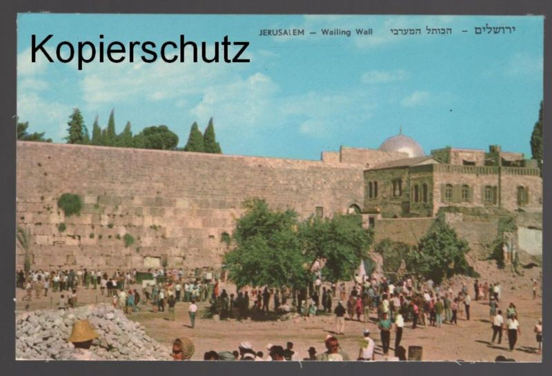 ÄLTERE POSTKARTE JERUSALEM WAILING WALL Jew Jews cpa AK postcard Ansichtskarte