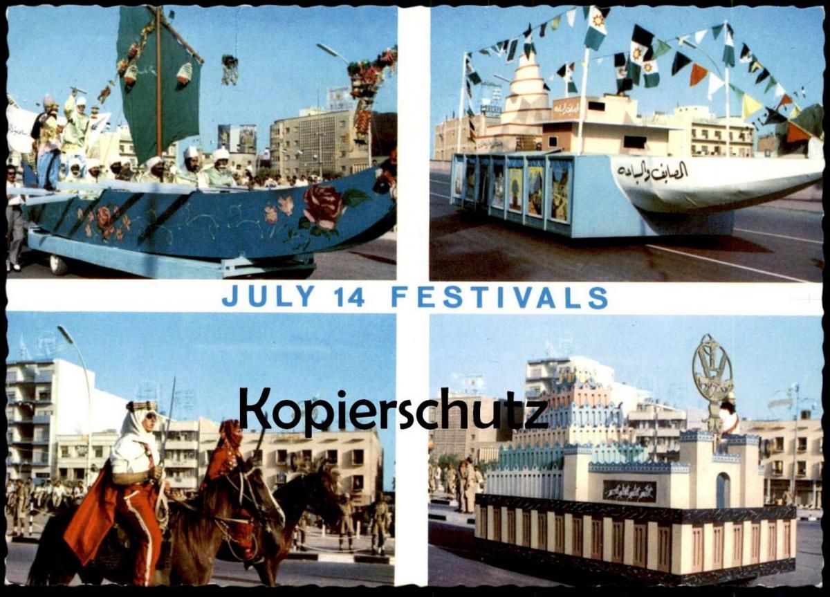 ÄLTERE POSTKARTE SCENES FROM JULY 14 FESTIVALS Irak Iraq Bagdad Baghdad cpa AK postcard Ansichtskarte