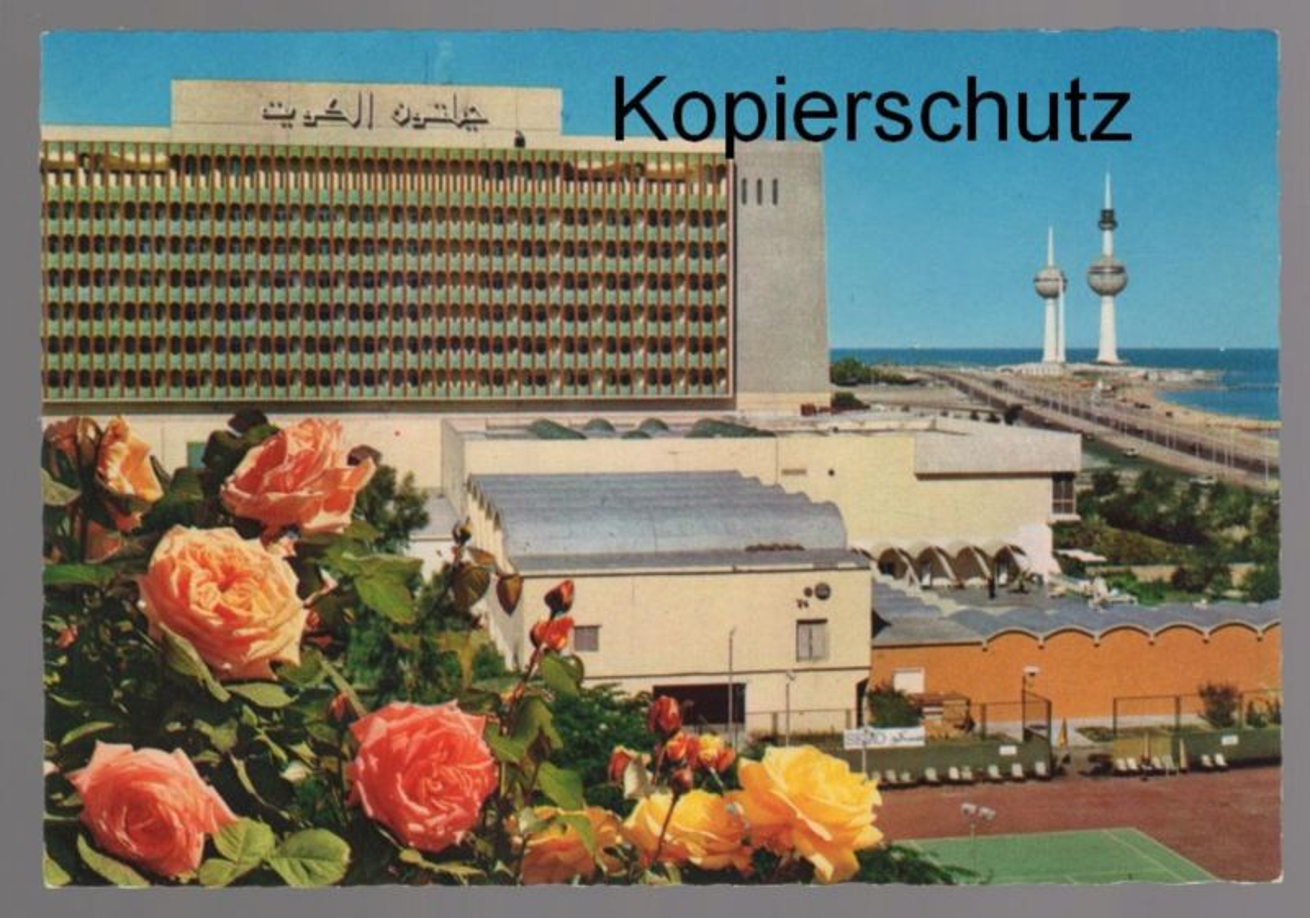 ÄLTERE POSTKARTE KUWAIT HILTON cpa AK Ansichtskarte postcard