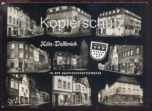 ÄLTERE POSTKARTE KÖLN DELLBRÜCK mit Werbung Reklame Seifen Eckstein Persil Münchner Hofbräu Koeln Dellbrueck postcard AK