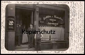 ALTE FOTO POSTKARTE HAMBURG DESTILLATION & WEINHANDLUNG ROTHESOODSTRASSE 8 SEEMANNSVERKEHR NACH SCHRÖDERSRUH HARBURG cpa