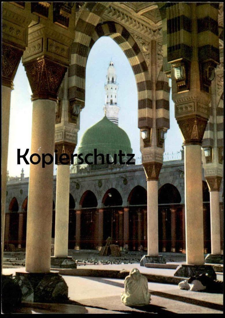ÄLTERE POSTKARTE THE GREEN DOME MEDINA Saudi Arabia Medina cpa Ansichtskarte postcard AK