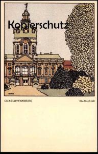 ÄLTERE POSTKARTE BERLIN REPRO WIENER WERKSTÄTTE WW 444 FRANZ KUHN STADTSCHLOSS CHARLOTTENBURG Ansichtskarte cpa postcard