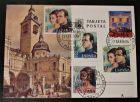 Bild zu Briefmarken Maxim...