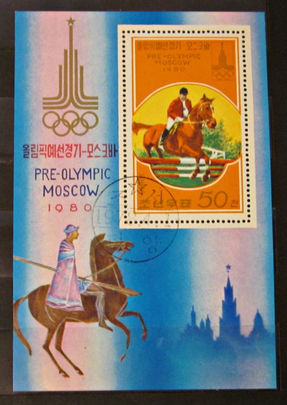 Briefmarken Asien Block Olympiade Moskau 1980 Korea Nr. AB BLOCKS ...
