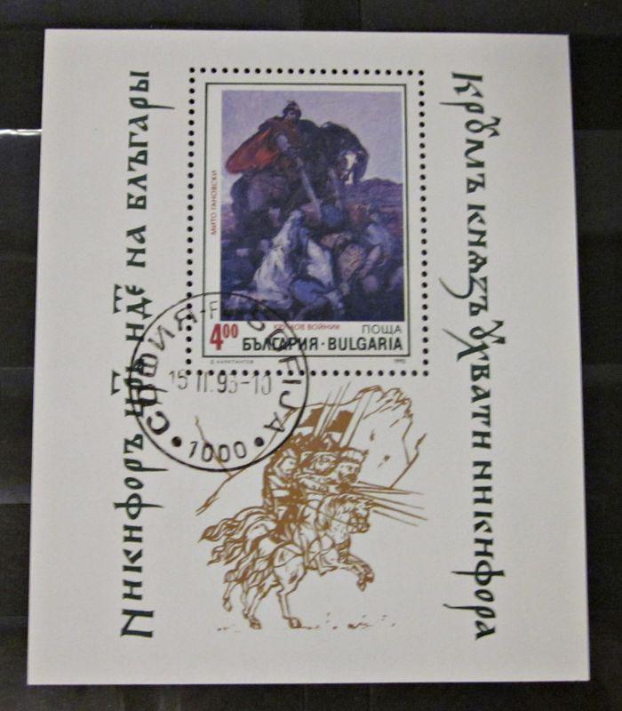 Briefmarken Bulgarien der Krieger Block 222 gestempelt 1993