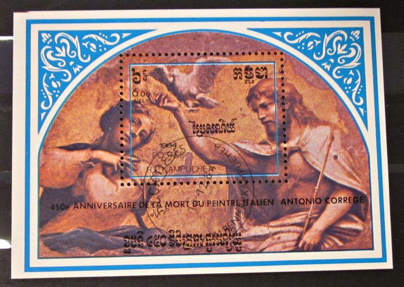 Briefmarken Block Asien Kampuchea Krönung der Jungfrau Maria 1984 Religion