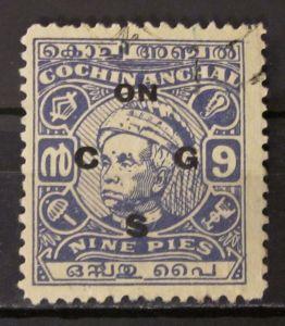 Briefmarken Asien Indien - COCHIN Maharadjah Sri Kerala Varma 1948
