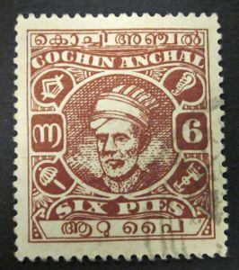 Briefmarken Asien Indien COCHIN - Maharadjah Sri Kerala Varma I