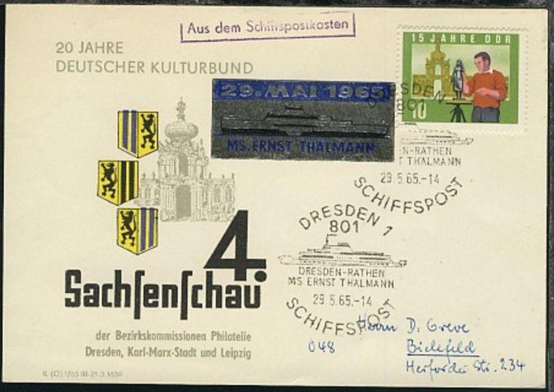DRESDEN 1 SP DRESDEN-RATHEN MS ERNST THÄLMANN 29.5.65 + R1
