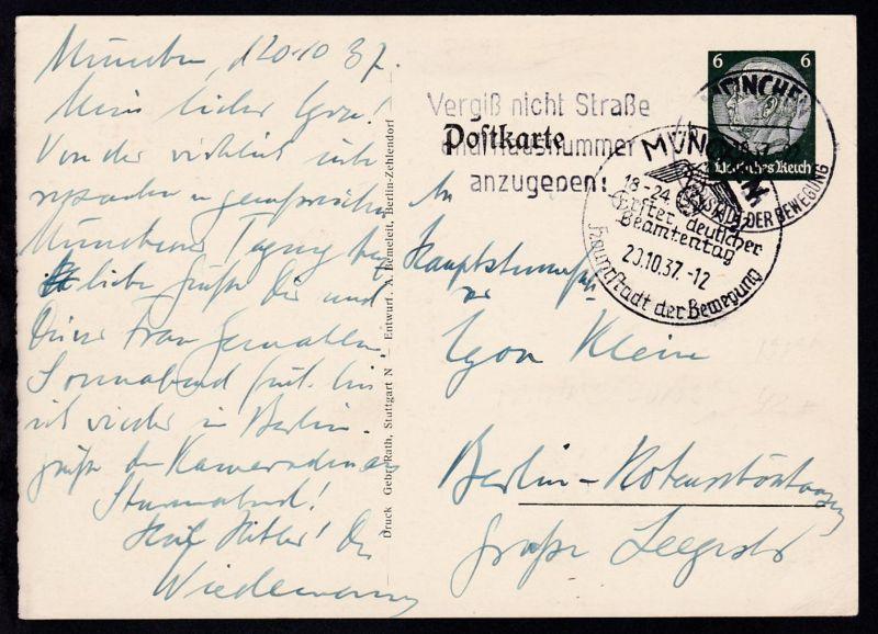 Erster Deutscher Beamtentag München 1937 mit Sonderstempel nach Berlin