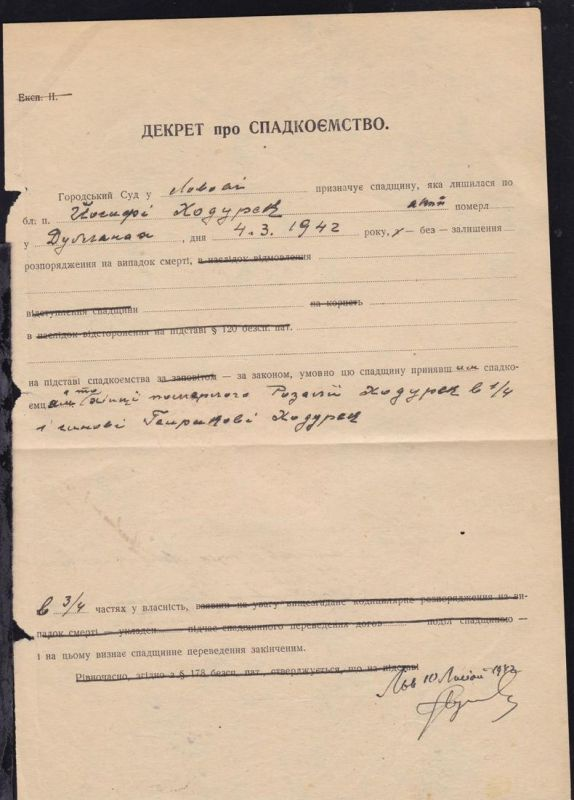 1942 Dekret für ? (Text russisch) mit Gerichtskosten-Marken,