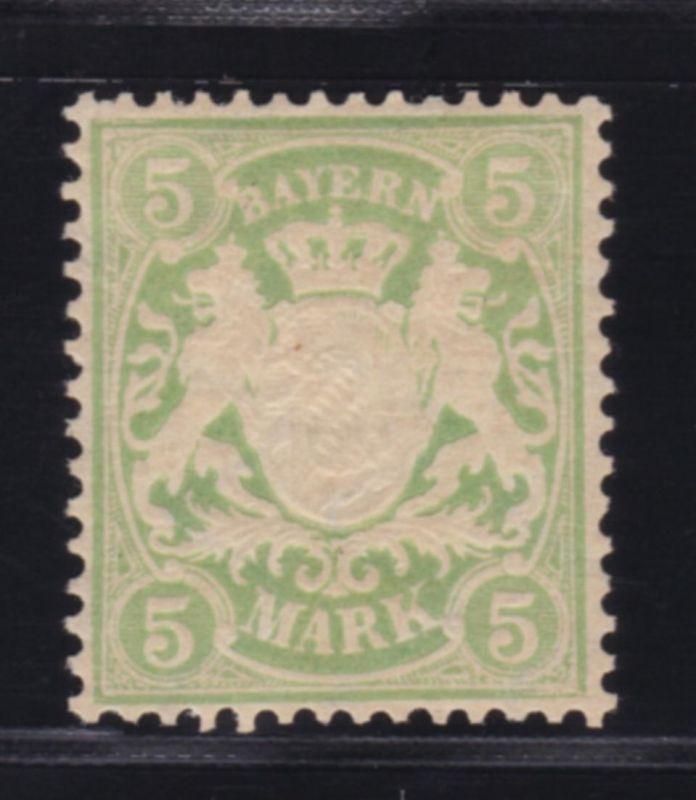 Wappen 5 Mark, *