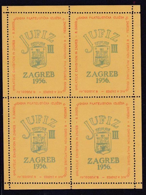 JUFIZ Zagreb 1956, Vignettenviererblock, Nachdruck ?