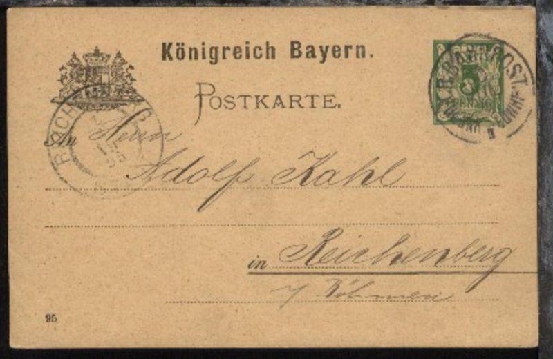 KB BAHNPOST NEUNK II LDWHF 30 JUL 95 (Neunkirchen-Ludwigshafen) auf GSK