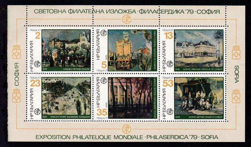 Internationale Briefmarkenausstellungen PRAGA 1978 und  PHILASERDICA 1979,