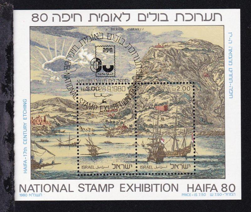 Nationale Briefmarkenausstellung HAIFA 80 Block mit Ersttagsstempel