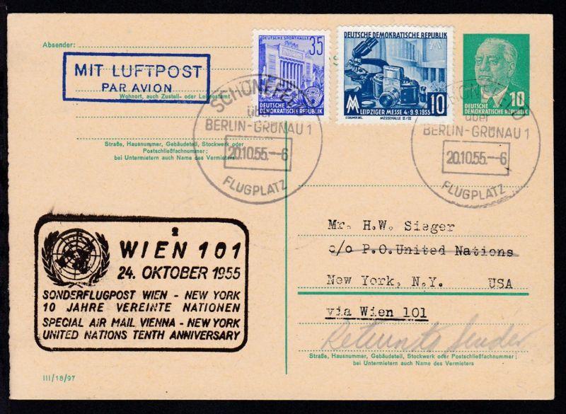 Sonderflugpost Wien-New York 10 Jahre Vereinte Nationen 24.10.1955,