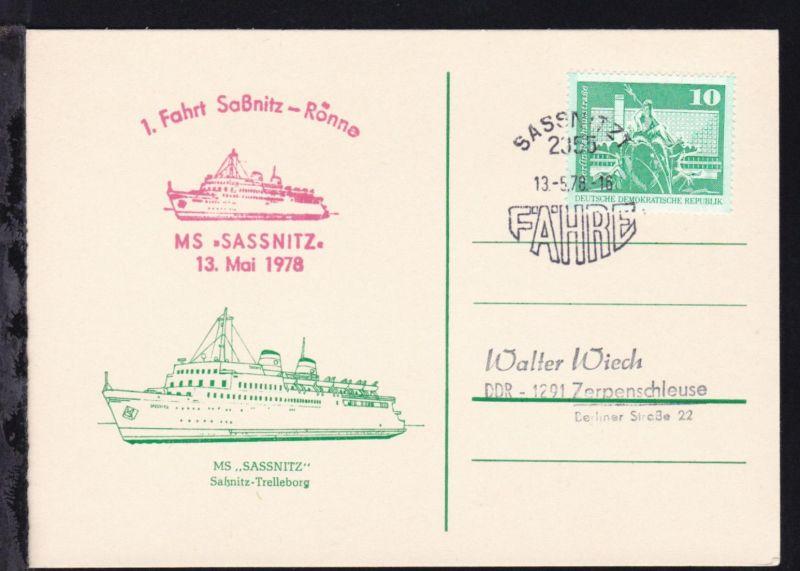 SASSNITZ 1 2355 FÄHRE 13.5.78 + Cachet MS Sassnitz 1. Fahrt Saßnitz-Rönne auf