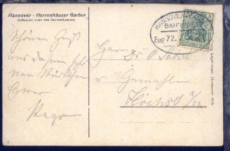 HANNOVER-CASSEL Zug 72 14.7.11 auf CAK
