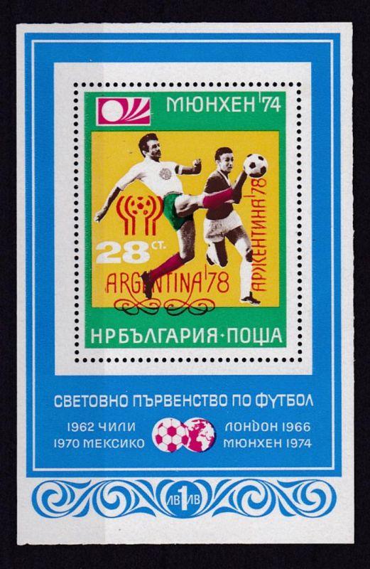 Fußball-Weltmeisterschaft 1974, Block ** 0