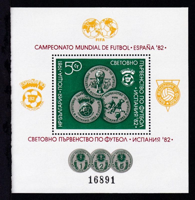 Fußball-Weltmeisterschaft 1982 Block **