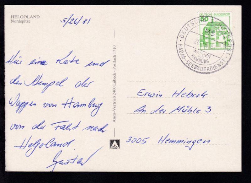 DEUTSCHE SCHIFFSPOST MS WAPPEN von HAMBURG HADAG-SEEBÄDERDIENST 26.5.81