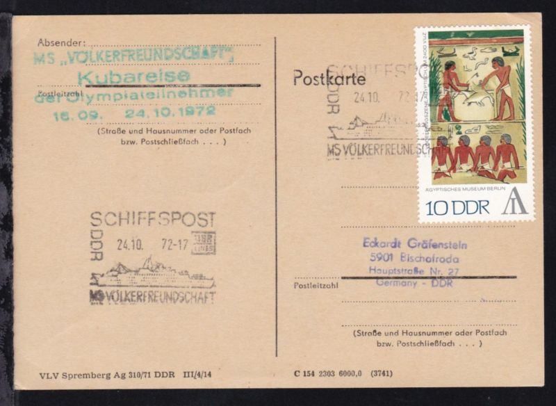 SCHIFFSPOST DDR  DSR-LINES MS VÖLKERFREUNDSCHAFT 24.10.72 + L4