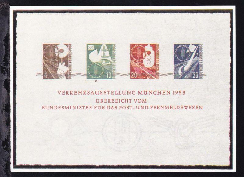 Deutsche Verkehrsausstellung München 1953 Faksimile der Sonderausgabe 0