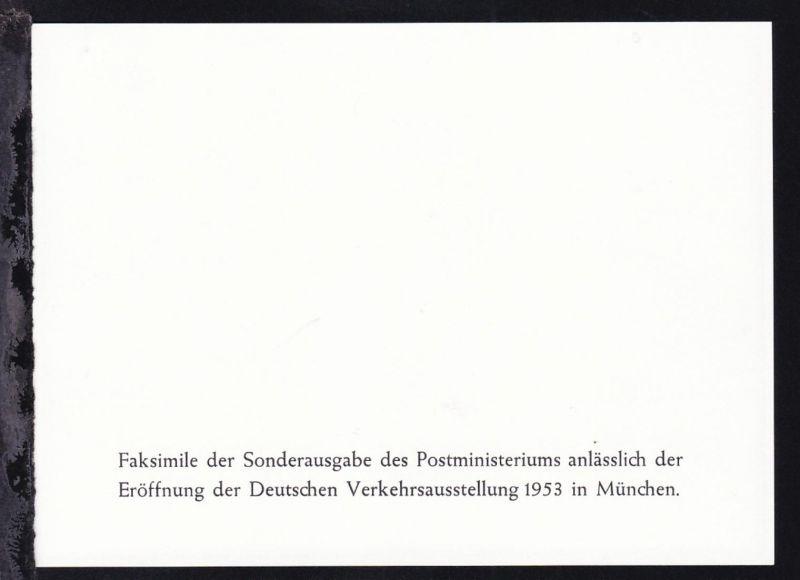Deutsche Verkehrsausstellung München 1953 Faksimile der Sonderausgabe 1