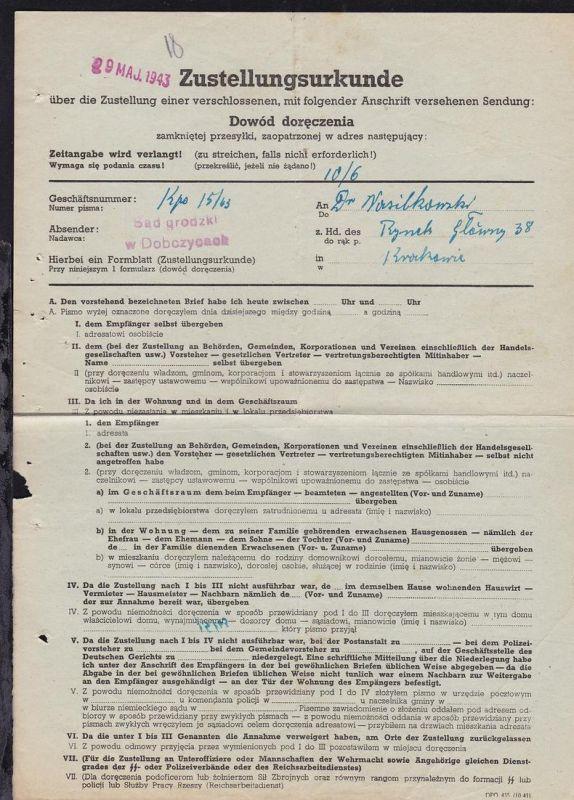 1943 Gerichts-Zustellungsurkunde, gefaltet